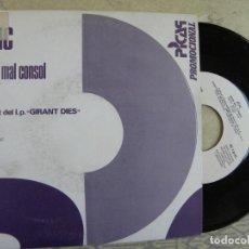 Discos de vinilo: ATIC -QUIN MAL CONSOL -SINGLE PROMO, UNA SOLA CARA.. Lote 133017774