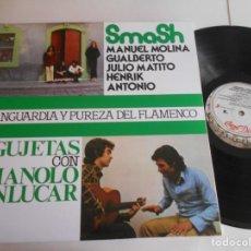 Discos de vinilo: SMASH-AGUJETAS-LP REEDICION-PORT.ABIERTA-A ESTRENAR. Lote 146769030