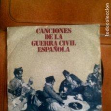 Discos de vinilo: DISCO CANCIONES DE LA GUERRA CIVIL ESPAÑOLA. Lote 133033446