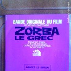 Discos de vinilo: BANDA SONORA DE LA PELICULA ZORBA EL GRIEGO EDICION FRANCESA. Lote 133033622