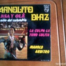Discos de vinilo: DISCO DE MANOLITO DIAZ ,ARSA Y OLE. Lote 133055126