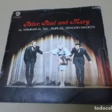 Discos de vinilo: PETER, PAUL AND MARY (SN) DAY IS DONE AÑO 1968. Lote 133058926
