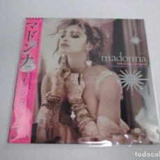 Discos de vinilo: VINILO EDICIÓN JAPONESA DEL VINILO DE MADONNA LIKE A VIRGIN & OTHER BIG HITS. Lote 158319465