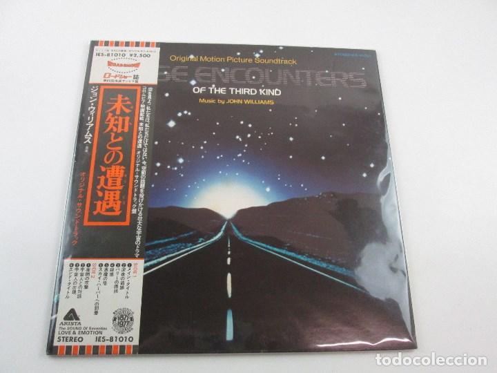 VINILO EDICIÓN JAPONESA DEL LP DE LA BSO ENCUENTROS EN LA TERCERA FASE , MUSICA DE JOHN WILLIAMS (Música - Discos - LP Vinilo - Bandas Sonoras y Música de Actores )