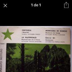 Discos de vinilo: SCHOLA CANTORUM DE LA UNIVERSIDAD DE BARCELONA. Lote 133088497