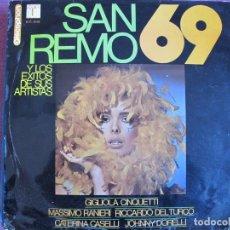 Discos de vinilo: LP - SAN REMO 69 - VARIOS (SPAIN, DISCOPHON 1969, VER FOTO ADJUNTA). Lote 133148442