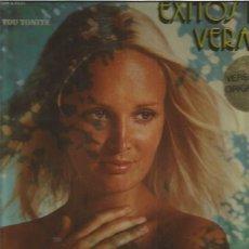 Discos de vinilo: EXITOS DEL VERANO. Lote 133188046
