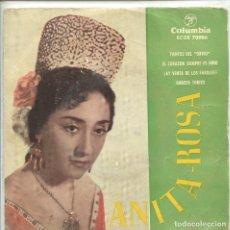 Discos de vinilo: ANITA ROSA / TIENTOS / FARRUCA / BULERIAS + 1 (EP 1959) CONSERVA EL TRIANGULO. Lote 133188154