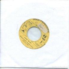 Discos de vinilo: AUNT MARY / WHISPERING FAREWELL (DESPEDIDA SUSURRANTE) / ALL MY SYMPATHY FOR LILI (SINGLE PROMO 1971. Lote 133192486