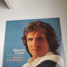 Discos de vinilo: 7 VINILOS DE ROBERTO CARLOS. Lote 133216331