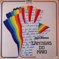 Discos de vinilo: JOSÉ AFONSO – CANTIGAS DO MAIO (PORTUGAL, 1971). Lote 133264742
