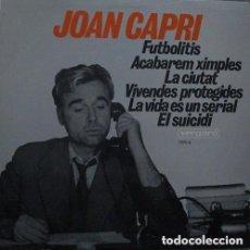 Discos de vinilo: JOAN CAPRI - FUTBOLITIS - LP VERGARA 1968. Lote 133301686