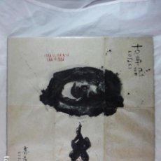 Discos de vinilo: KOJIKI KITARO - FRANCIA 1990 - GEFFEN 7599-24255-1 - DISCO VINILO LP. Lote 133338982