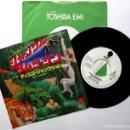 Discos de vinilo: DISCO JUNCTION - BLACK BROTHERS / JUNGLE - SINGLE EASTWORLD 1979 JAPAN PROMO (EDICIÓN JAPONESA) BPY. Lote 133342738