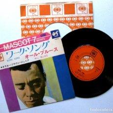 Discos de vinilo: OSCAR BROWN JR. - WORK SONG / ALL BLUES - SINGLE CBS 1966 JAPAN (EDICIÓN JAPONESA) BPY. Lote 133345370