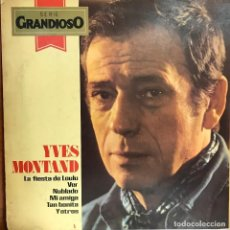 Discos de vinilo: LP ARGENTINO DE YVES MONTAND AÑO 1980. Lote 133356046