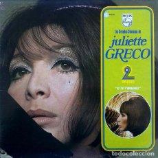 Discos de vinilo: JULIETTE GRECO ?– LES GRANDES CHANSONS DE JULIETTE GRECO SI TU T'IMAGINES (FRANCE, SIN FECHA). Lote 133356470