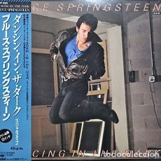 Discos de vinilo: OFERTA MAXISINGLE JAPON BRUCE SPRINGSTEEN - DANCING IN THE DARK. Lote 133365846