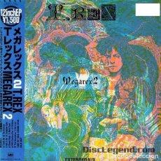 Discos de vinilo: OFERTA MAXISINGLE JAPON T REX – MEGAREX 2. Lote 133367702