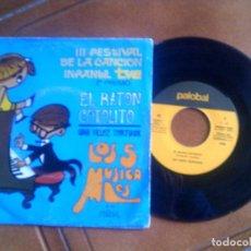 Discos de vinil: DISCO DE LOS 5 MUSICALES. Lote 133371906