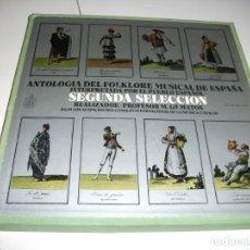 Discos de vinilo: ANTOLOGIA DEL FOLKLORE MUSICAL EN ESPAÑA SEGUNDA SELECCIÓN ESTUCHE 4 DISCOS Y LIBRETO. Lote 133385126