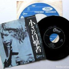 Discos de vinilo: THE FAIRFIELD PARLOUR - EYEWITNESS - SINGLE ODEON 1970 JAPAN (EDICIÓN JAPONESA) PSYCHEDELIC ROCK BPY. Lote 133407938