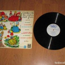 Discos de vinilo: CONTES DE LA VORA DEL FOC - SPAIN - EMI - SERIE AZUL - IBL - . Lote 133416178