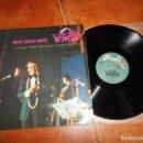 Discos de vinilo: ABDEL HALIM HAFEZ EL ORONFEL LP VINILO DEL AÑO 1977 EGIPTO GRECIA CONTIENE 4 TEMAS MUY RARO. Lote 133417950