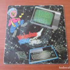 Discos de vinilo: VIDEO KIDS WOODPECKERS FROM SPACE/ RAP AND SING ALONG DIANA VICTORIA 1984. Lote 133431142