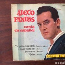 Discos de vinilo: ALECO PANDAS – CANTA EN ESPAÑOL SELLO: BELTER – 50.494 FORMATO: VINYL, 7. Lote 133449278