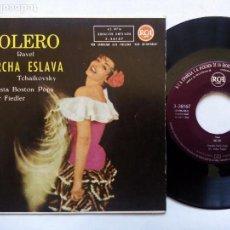 Discos de vinilo: ORQUESTA BOSTON POPS. ARTHUR FIEDLER. BOLERO RAVEL. EP RCA 3-26167. ESPAÑA 1959. MARCHA ESLAVA.. Lote 133471334