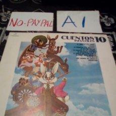 Discos de vinilo: CUENTOS INFANTILES 10 COLUMBIA. Lote 133496611
