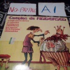 Discos de vinilo: CUENTOS DE ANDERSEN NEVADA. Lote 133496711