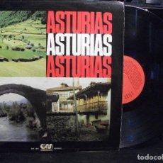 Discos de vinilo: ASTURIAS ASTURIAS ASTURIAS LP GM 1974 PEPETO. Lote 133497190
