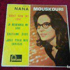 Discos de vinilo: NANA MOUSKOURI. Lote 133514506
