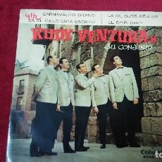 Discos de vinilo: RUDY VENTURA Y SU CONJUNTO. Lote 133514654