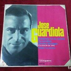 Discos de vinilo: JOSE GUARDIOLA. Lote 133514730
