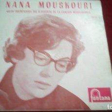 Discos de vinilo: NANA MOUSKOURI. Lote 133514926