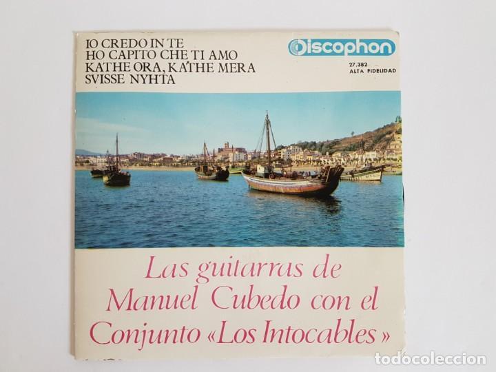 SINGLE LAS GUITARRAS DE MANUEL CUBEDO (Música - Discos de Vinilo - Maxi Singles - Otros estilos)