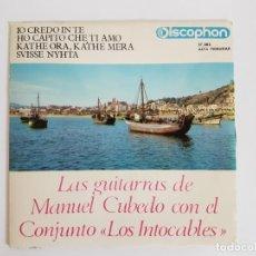 Discos de vinilo: SINGLE LAS GUITARRAS DE MANUEL CUBEDO. Lote 133552566