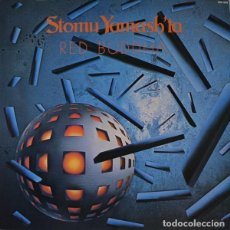 Discos de vinilo: STOMU YAMASH'TA – RED BUDDHA -LP VINYL 1978 SPAIN - ELECTRONICA. Lote 133554050