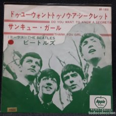 Discos de vinilo: BEATLES - DO YOU WANT TO KNOW A SECRET - SINGLE - JAPON - APPLE - RARO - PAUL MCCARTNEY- JOHN LENNON. Lote 133563466