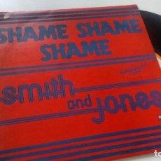 Discos de vinilo: MAXISINGLE (VINILO) DE SMITH Y JONES AÑOS 80. Lote 133575742