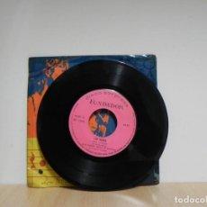 Discos de vinilo: LOS ALBAS .- FUNDADOR.CUANDO EL PAJARO CANTA-OLE..EL VERANO-UNA NOCHE.QUE NADIE SEPA MI SUFRIR . Lote 133589522