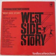 Discos de vinilo: LEONARD BERNSTEIN – WEST SIDE STORY (THE ORIGINAL SOUND TRACK RECORDING) [ESPAÑA, 1970. STEREO]. Lote 140326569
