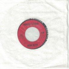 Discos de vinilo: ARCHIE BLEYER AND HIS ORCHESTRA - SUNRISE SERENADE / MOONLIGHT SERENADE (CADENCE RECORDS SIN FECHA). Lote 133601098