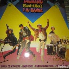 Discos de vinilo: MONANO Y SU BANDA - ROCK N ROLL LP - ORIGINAL ESPAÑOL - EMI RECORDS 1987 CON ENCARTE (LETRAS). Lote 133630650