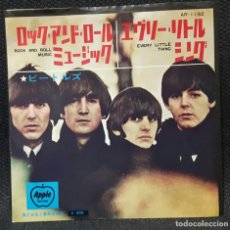 Discos de vinilo: BEATLES - ROCK AND ROLL MUSIC - SINGLE - VINILO ROJO - JAPON - MUY RARO -PAUL MCCARTNEY- JOHN LENNON. Lote 133658306