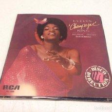 Discos de vinilo: EVELYN CHAMPAGNE KING-- MUSIC BOX (7- SINGLE). Lote 133662430
