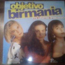 Discos de vinilo: OBJETIVO BIRMANIA-MI ULTIMO FRACASO.MAXI. Lote 133682214